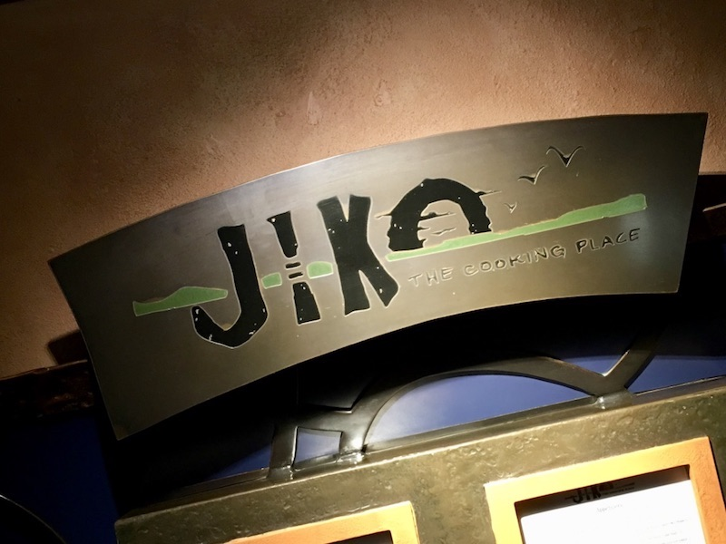 Jiko signage (Table Service dining)
