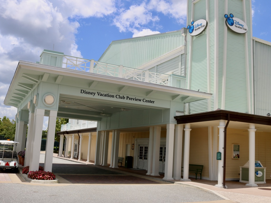 DVC Preview Center