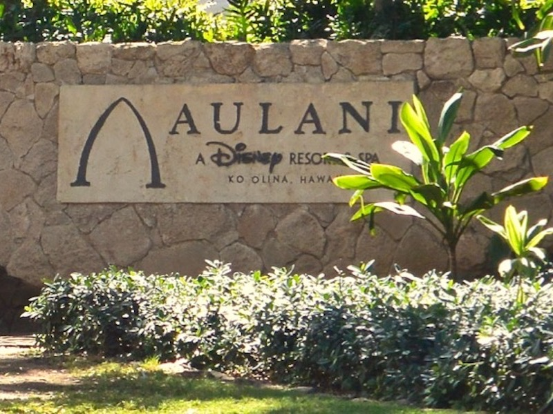 Aulani Entrance Sign