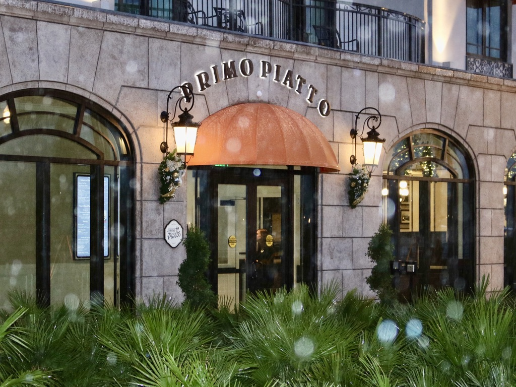 Primo Piatto exterior entrance
